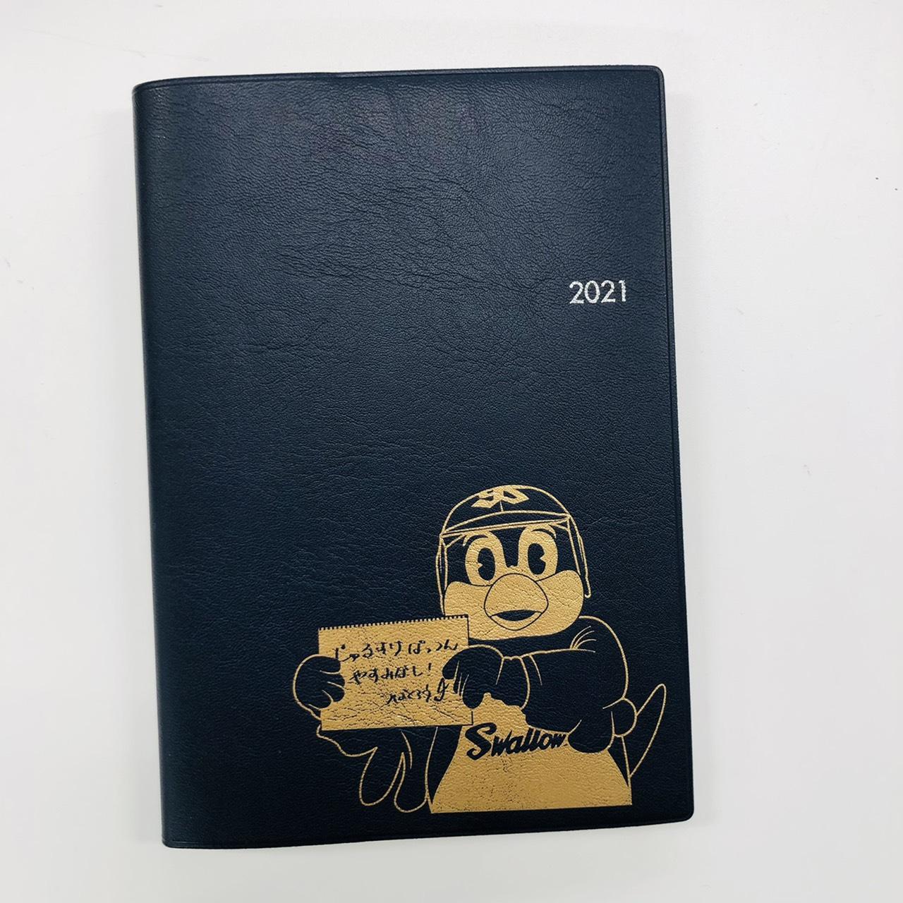 つば九郎×NOLTY 2021コラボ手帳(B6サイズ)