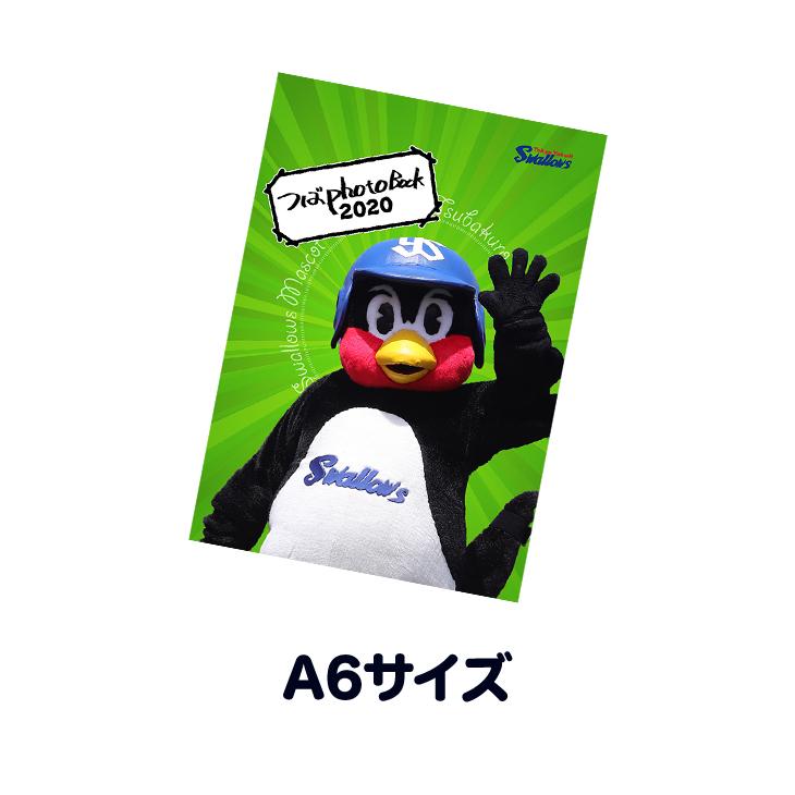 つば九郎PHOTOBOOK 2020(A6サイズ)
