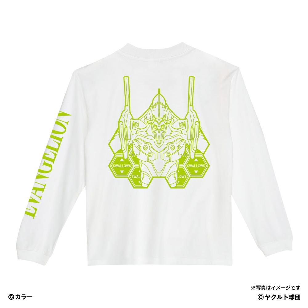 スワローズ×エヴァンゲリオン ビッグロングTシャツ(リアル) ホワイト