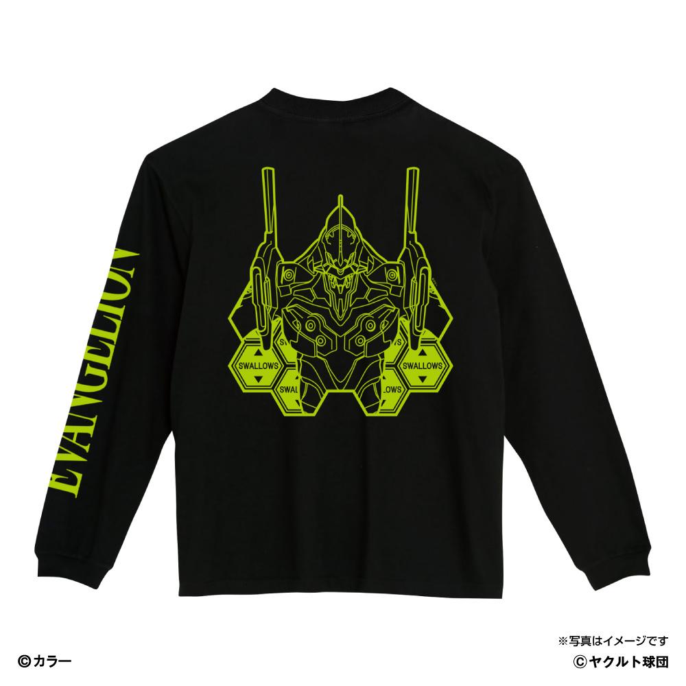 スワローズ×エヴァンゲリオン ビッグロングTシャツ(リアル) ブラック