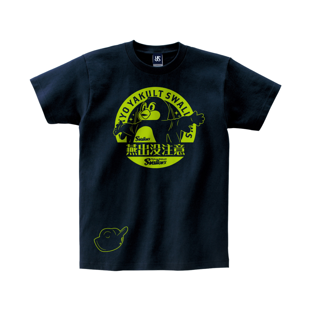 2021燕出没注意Tシャツ(ネイビー)