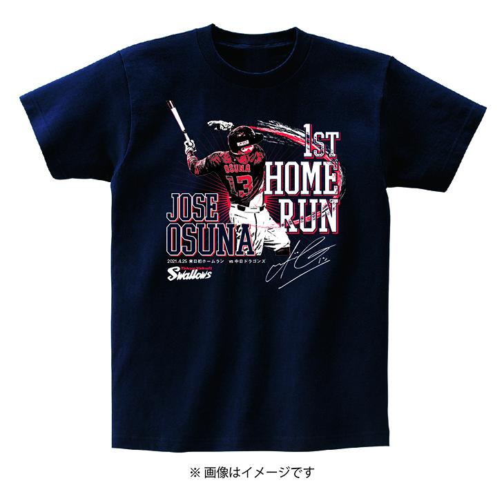 オスナ 来日初ホームラン記念Tシャツ
