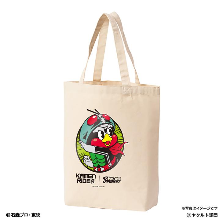 仮面ライダーコラボトートバッグ(変身Ver)