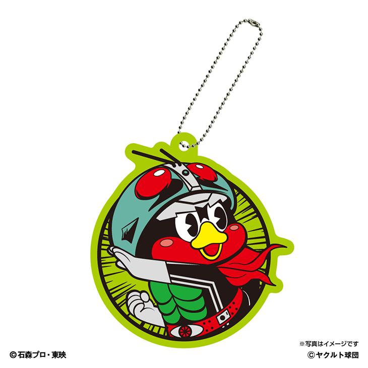 仮面ライダーコラボラバーキーホルダー(変身Ver)