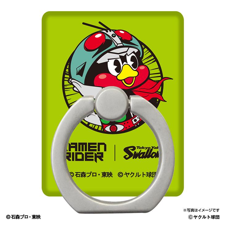 仮面ライダーコラボモバイルリングホルダー(変身Ver)