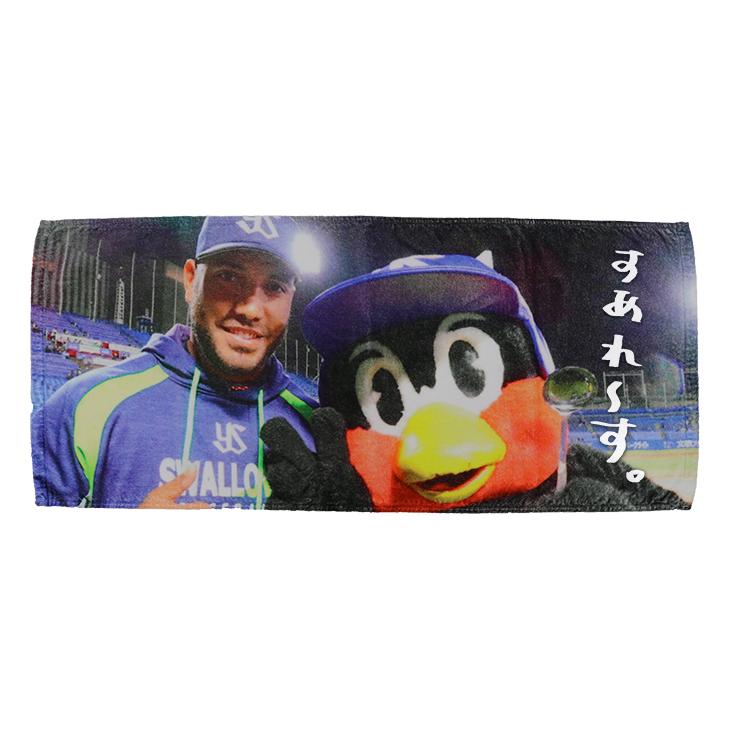 【つば九郎TVショッピング】セルフパチリフェイスタオル(スアレス選手)
