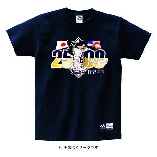 青木宣親 日米通算2500本安打達成記念Tシャツ