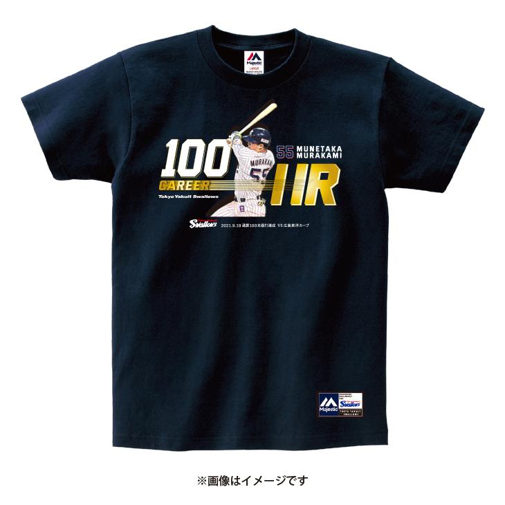 村上宗隆 史上最年少100号HR記念Tシャツ