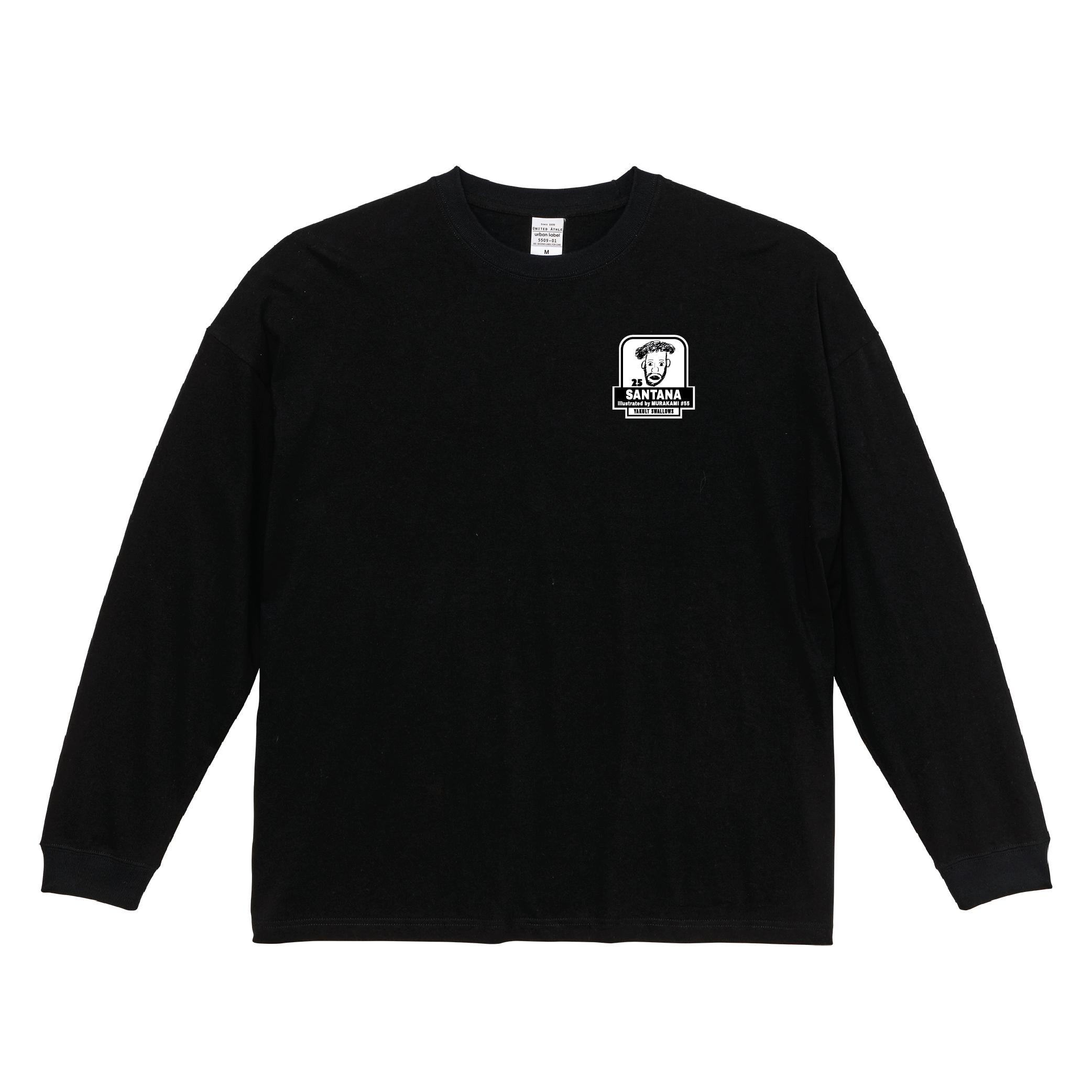 サンタナ選手他画像(村上選手)刺繍ロングTシャツ