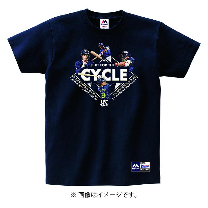 塩見泰隆サイクルヒット達成記念Tシャツ