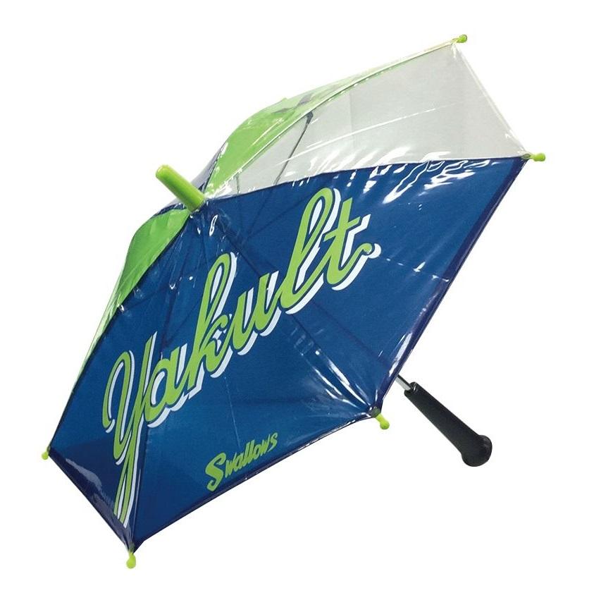 応援ミニ傘(ビジター)