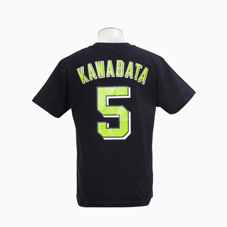ネーム&ナンバーTシャツ(ビジター)5川端