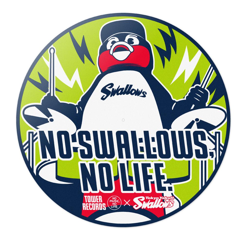 NO SWALLOWS,NO LIFE.スリップマット