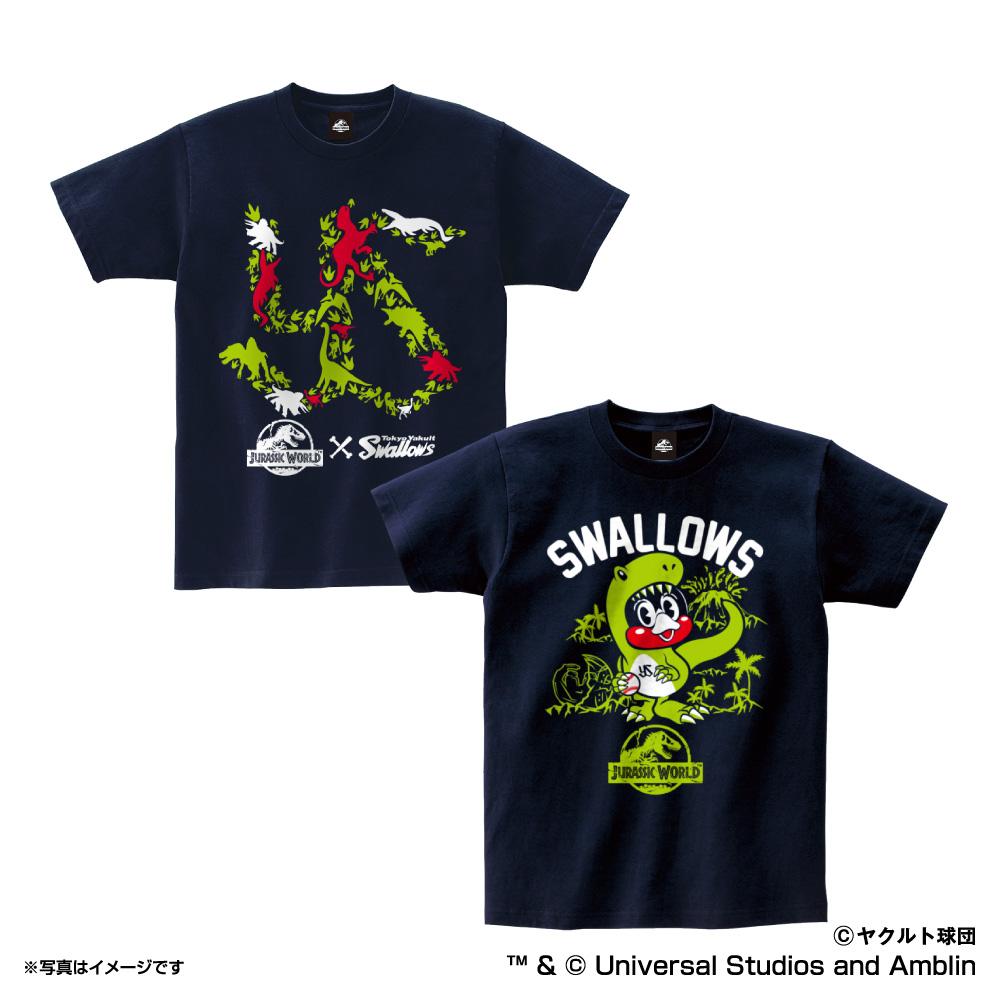 JURASSIC WORLD×スワローズ  Tシャツ