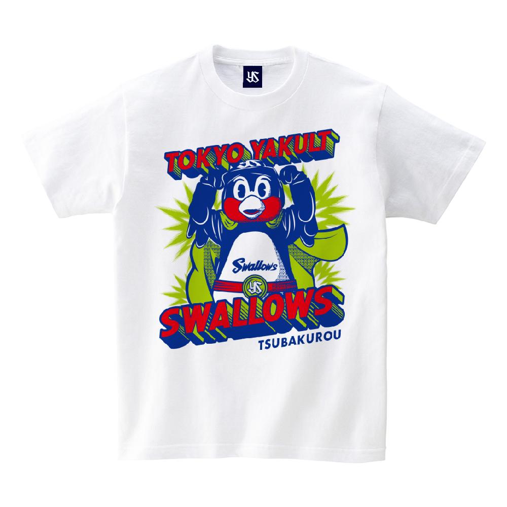スーパーつば九郎Tシャツ