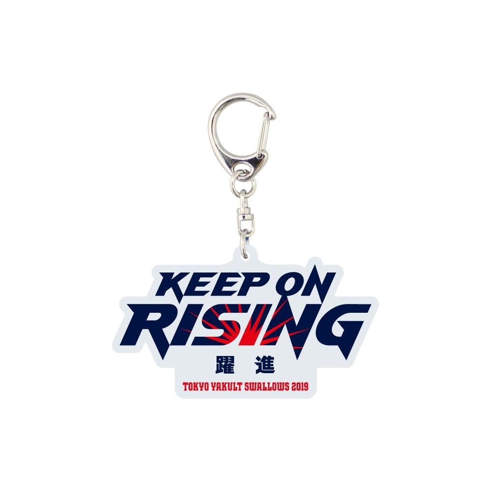 Keep On Risingアクリルキーホルダー
