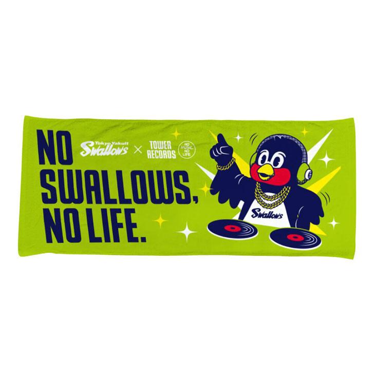 DJつば九郎フェイスタオル(NO SWALLOWS, NO LIFE.)