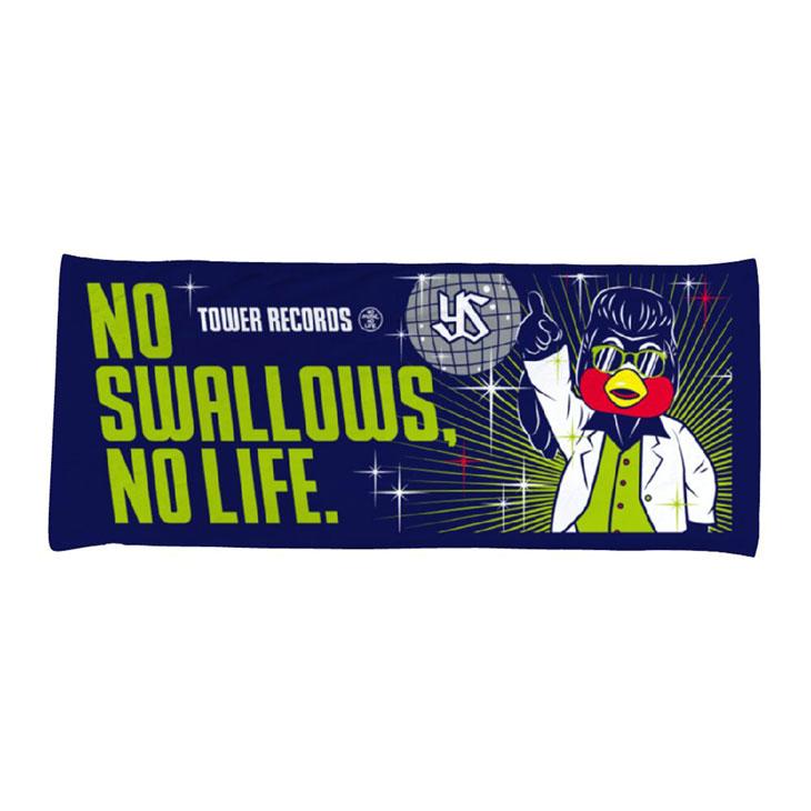 ディスコつば九郎フェイスタオル(NO SWALLOWS, NO LIFE.)