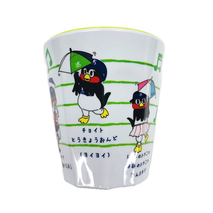 つば九郎メラミンカップ