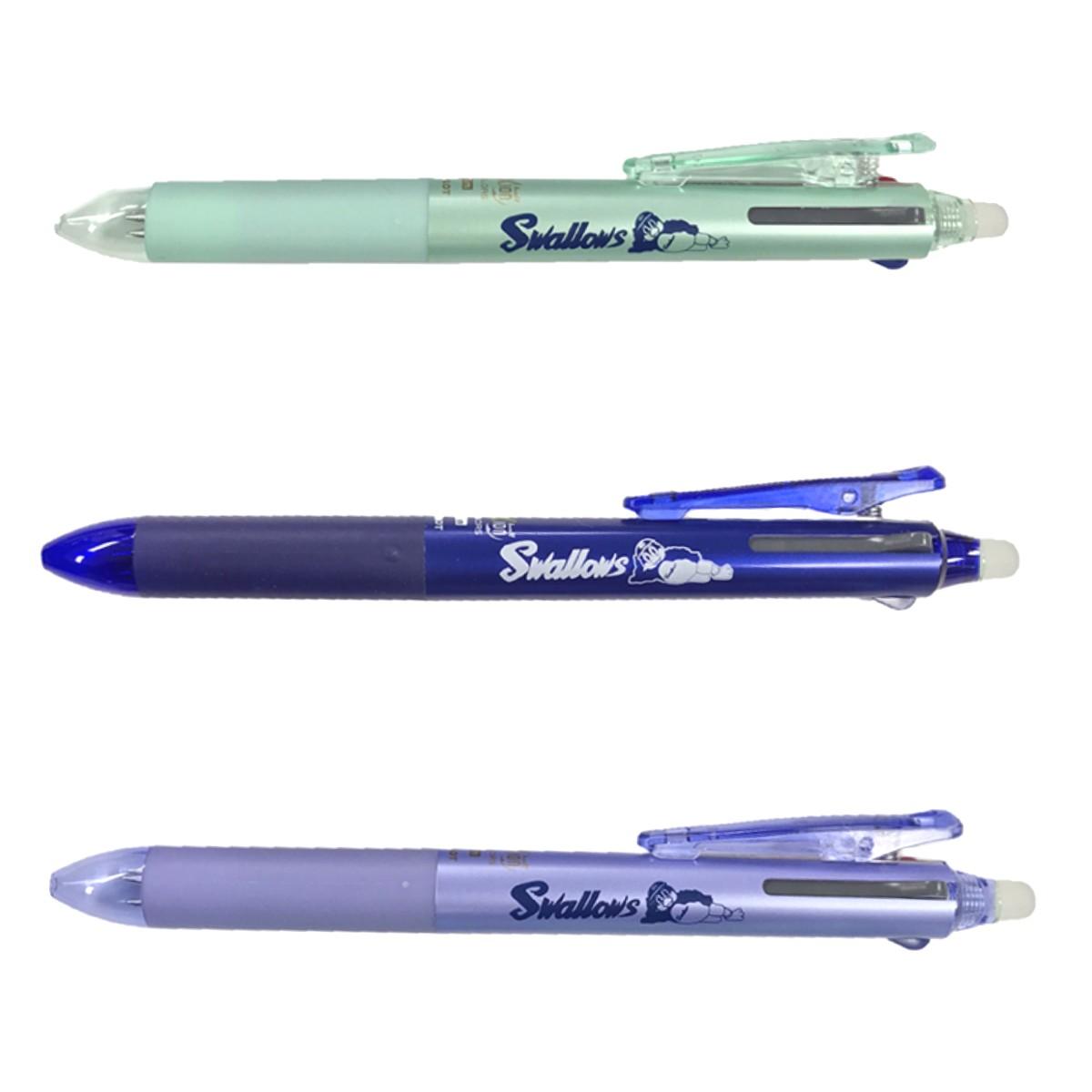 つば九郎フリクション3色ボールペン