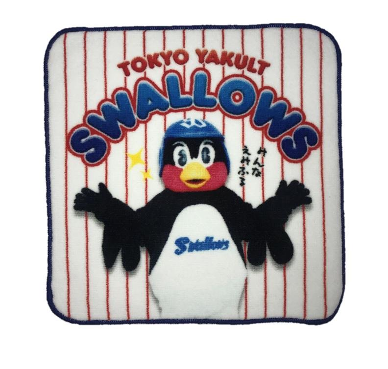 ハンドタオル(つば九郎Swallows)