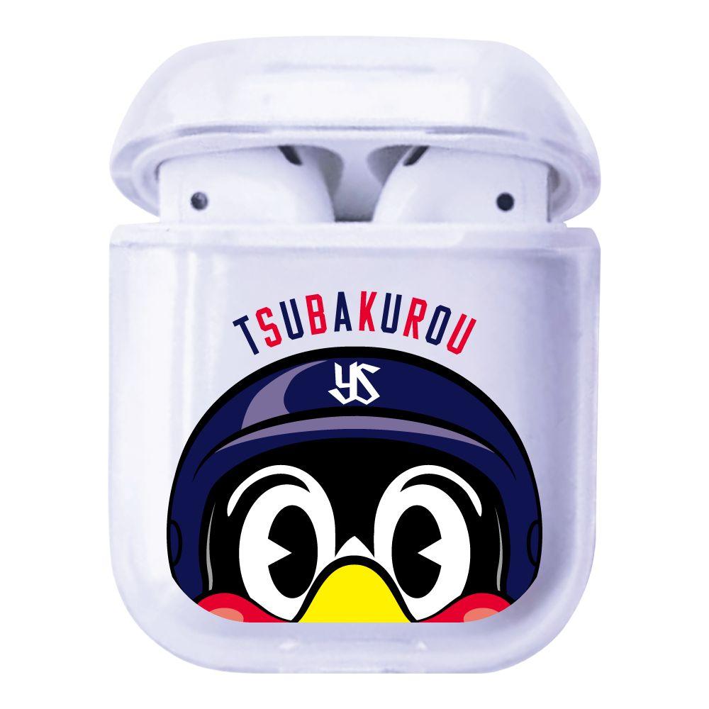 AirPodsケース(TSUBAKUROU)