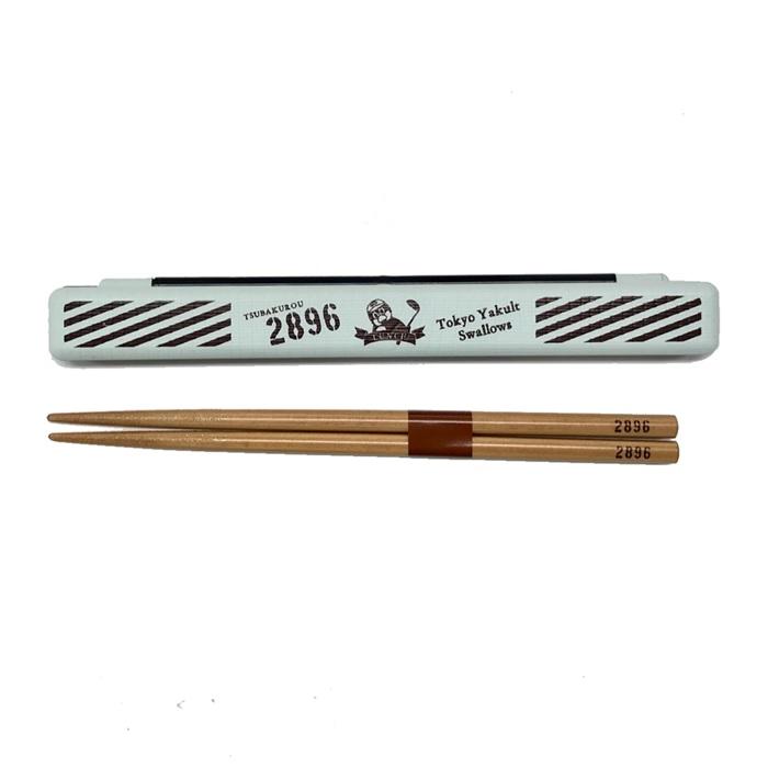 木目箸箱セット