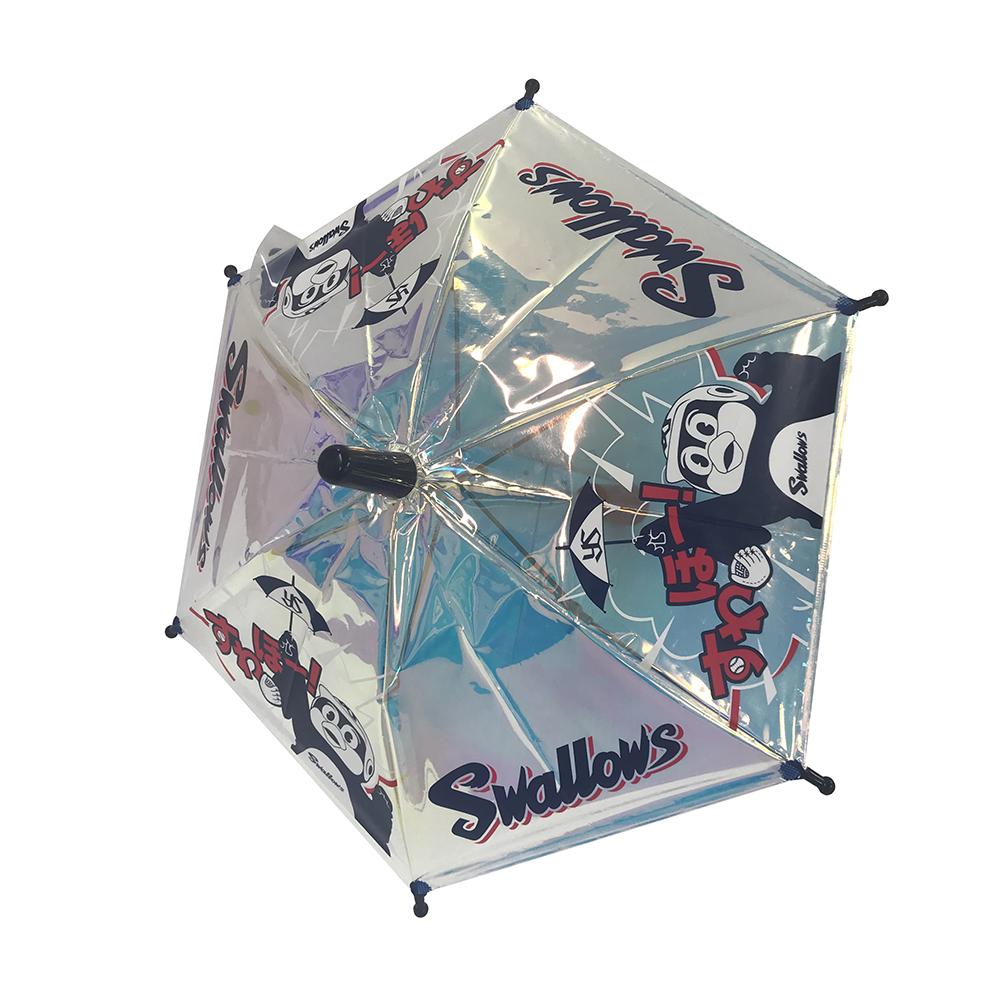 応援ミニチュア傘(すわほー)