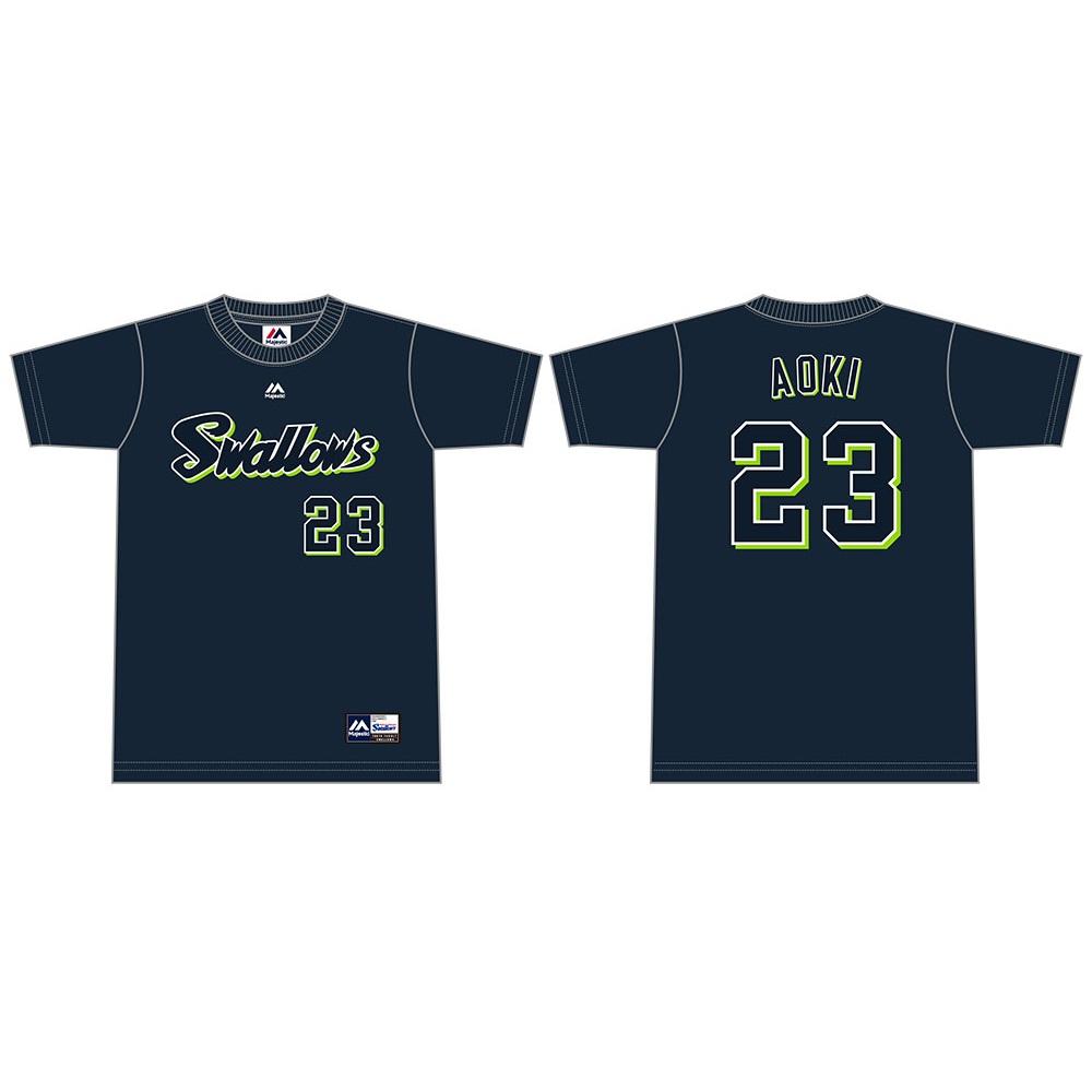 ネーム&ナンバーTシャツ(ネイビー)23青木