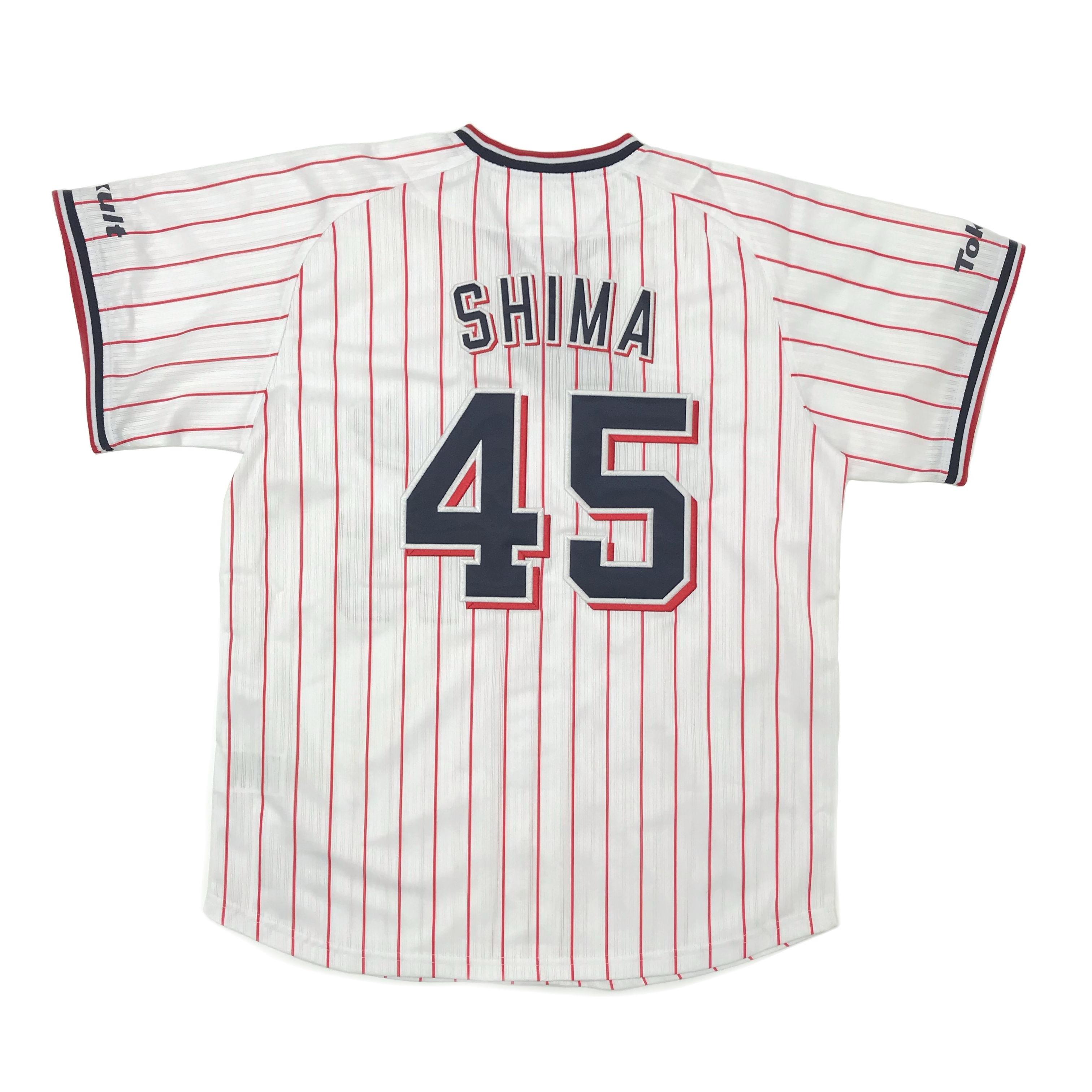 レプリカユニホーム(ホーム)45嶋 | 東京ヤクルトスワローズ ...