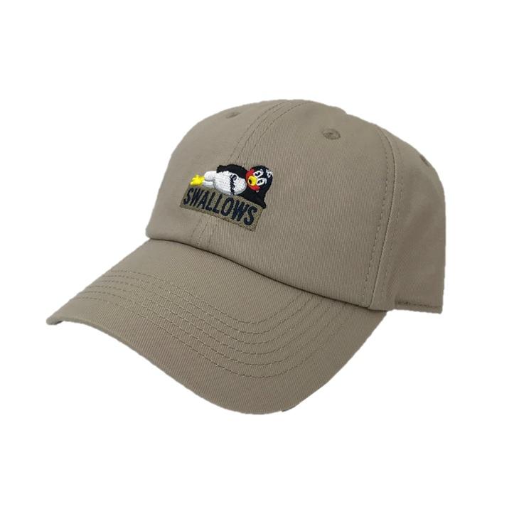 つば九郎CAP(洗濯機対応) ベージュ