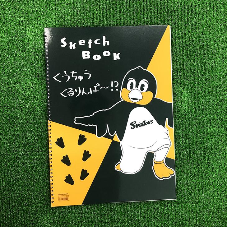 つば九郎スケッチブック(プロコレA3サイズ)
