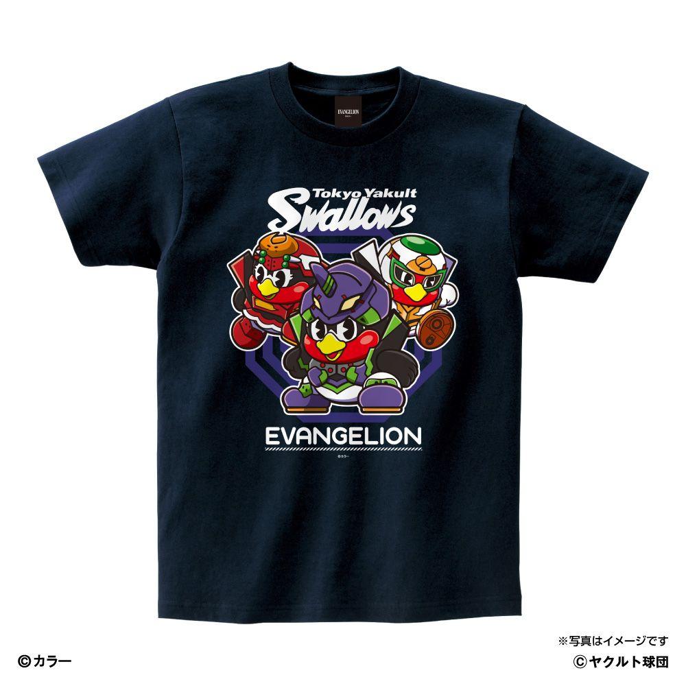 スワローズ×エヴァンゲリオンTシャツ(マスコット)