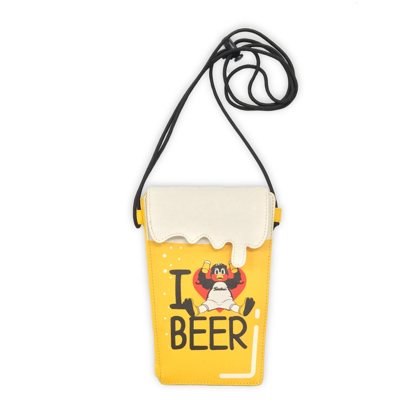 ビール型チケットホルダー