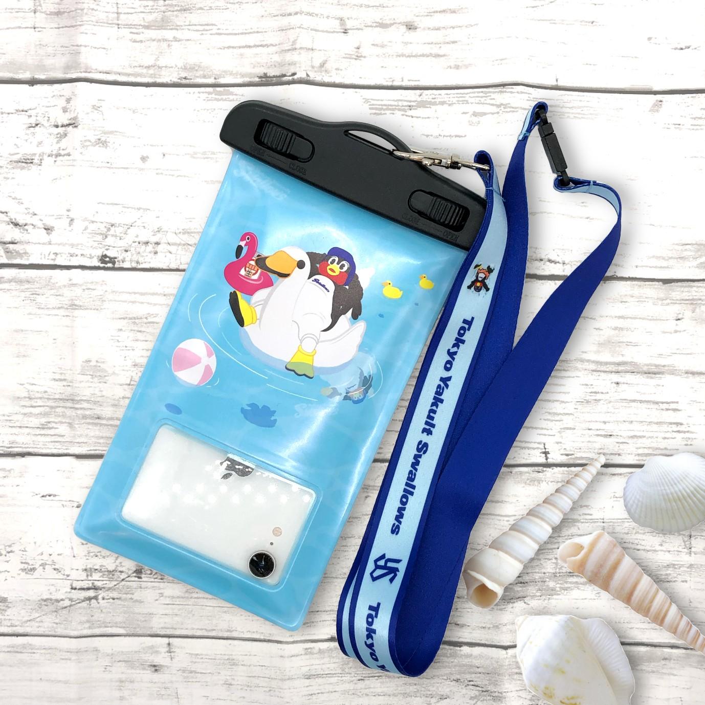 防水携帯ケース(プール)