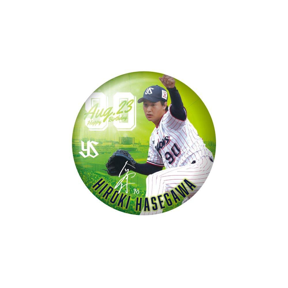 【当日限定8月】バースデードデカ缶バッジ(長谷川)