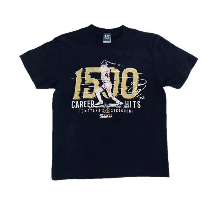 坂口智隆1,500安打記念Tシャツ