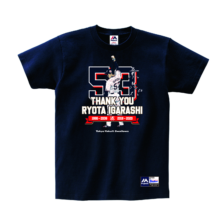 五十嵐亮太引退記念記念Tシャツ