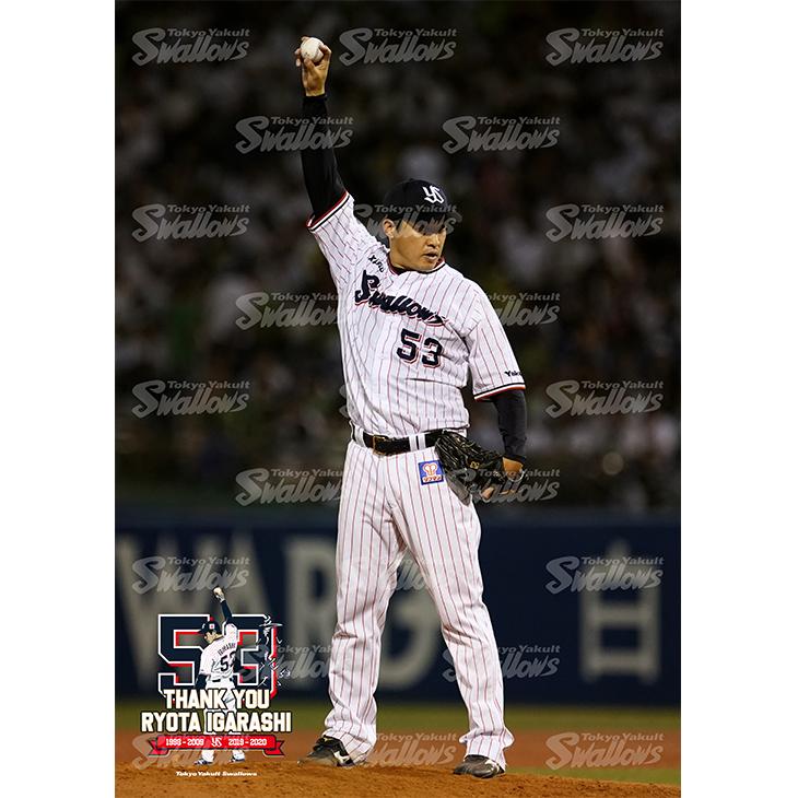 五十嵐亮太引退記念ポスター
